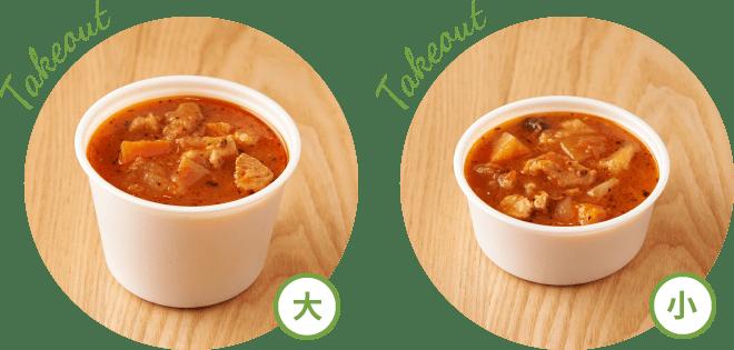ベジブロススープ
