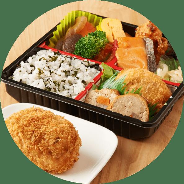 お弁当・お総菜