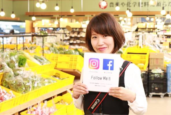 Web事業部チーフマネージャー